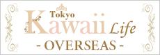 Tokyo Kawaii Life overseas
