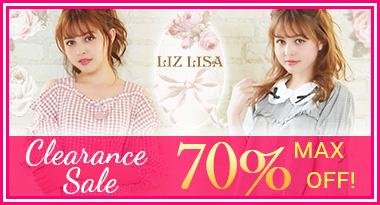 ba4476e01de6c LIZ LISA(リズリサ)公式通販 ガーリーファッション | Tokyo Kawaii Life