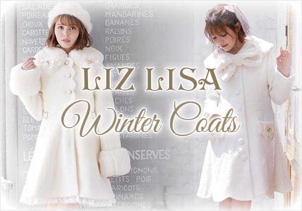 LIZ LISA Style Collection