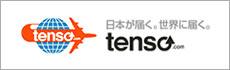 tenso.com